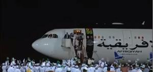 XIV 4 - Arrivée d'Abdelbaset Ali Mohmed Al Megrahi en Libye, 2009 peut-être (cd'é FP)
