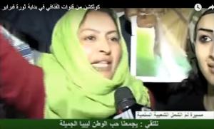 XXXI 3 - Une Libyenne dit toz toz... merde, merde, aux chefs d'Etats et leurs valets qui détruisent son pays, 2011