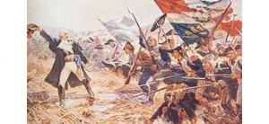 Guerres révolutionnaires