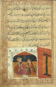 13-2-poesie-arabe-pre-islamique